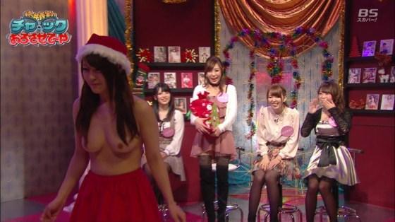 【放送事故画像】何の恥じらいもなくテレビで乳首まで見せた女達のオッパイワロタwww 12