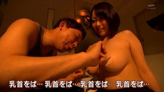 【放送事故画像】何の恥じらいもなくテレビで乳首まで見せた女達のオッパイワロタwww 23