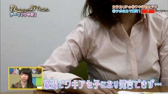 【放送事故画像】脇フェチにはたまらんテレビに映ったアイドルや女子アナ達の脇汗w 19