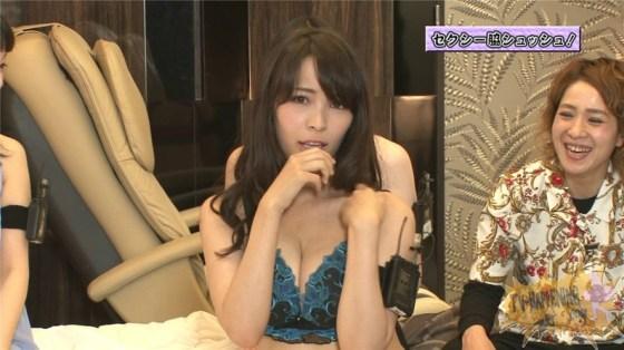 【お宝キャプ画像】バコバコTVでスケスケパンツ履いた美女がお尻丸見えになってるぞww 05