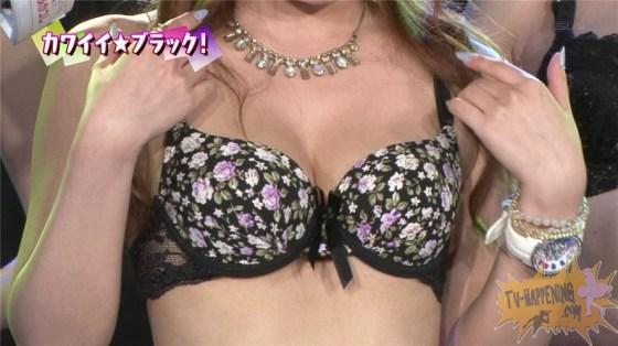 【お宝キャプ画像】バコバコTVでスケスケパンツ履いた美女がお尻丸見えになってるぞww 18