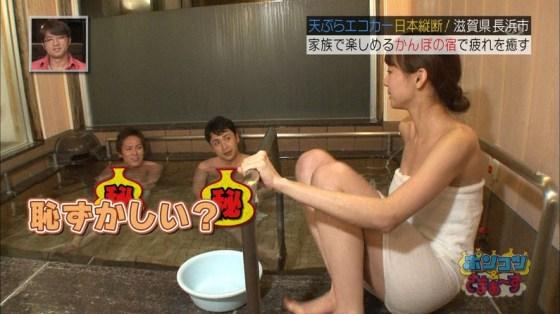 【温泉キャプ画像】バスタオル一枚でテレビに出るとやはり危険は多いのか?ww 12