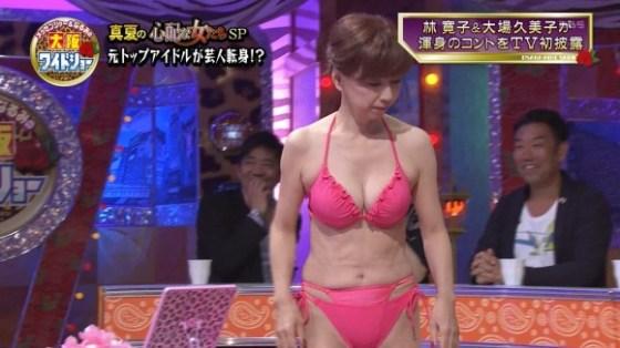 【水着キャプ画像】夏本番!こぞってテレビでも水着美女を紹介し始めましたよwww 12
