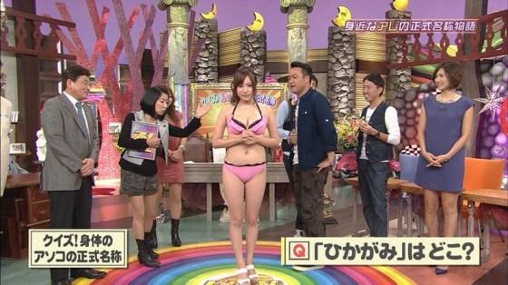 【水着キャプ画像】夏本番!こぞってテレビでも水着美女を紹介し始めましたよwww 22