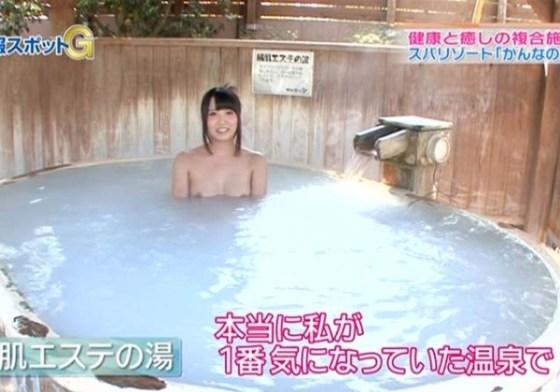 【温泉キャプ画像】温泉レポでバスタオルからはみ出す乳房がエロくてたまらんwww 12
