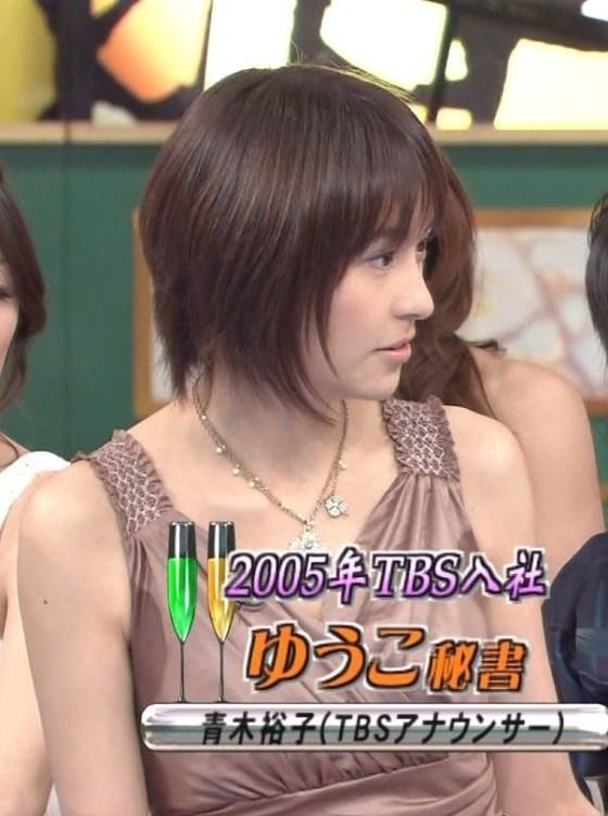 【放送事故画像】地味なハプニングだけど、女子アナ達からしたら最も重大なハプニングww 13