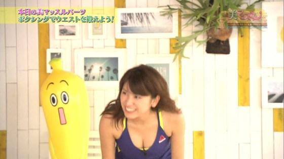 【谷間キャプ画像】エロすぎる谷間がモロにテレビに映っちゃったタレント達!