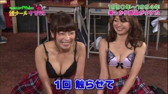 【水着キャプ画像】ビキニからオッパイはみ出しまくりの美女達がテレビに映ってるぞww 12
