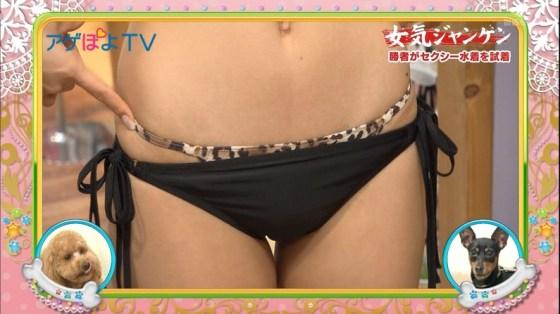 【へそ出しキャプ画像】テレビで可愛いおへそを披露するアイドルやモデル達ww 04