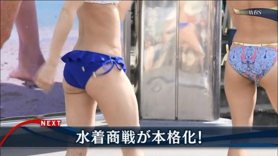 【お尻キャプ画像】テレビでプリップリのお尻が映ると思わず股間がピクつくんだがww 04