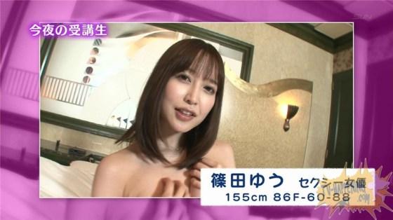 【お宝エロ画像】ケンコバのバコバコTVで乳首にシール張った女が思いっきりお股広げてるぞwww