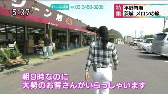 【お尻キャプ画像】女子アナ達のパン線浮きまくりなお尻がむっちりエロすぎるww 08