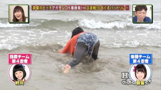 【お尻キャプ画像】女子アナ達のパン線浮きまくりなお尻がむっちりエロすぎるww 20