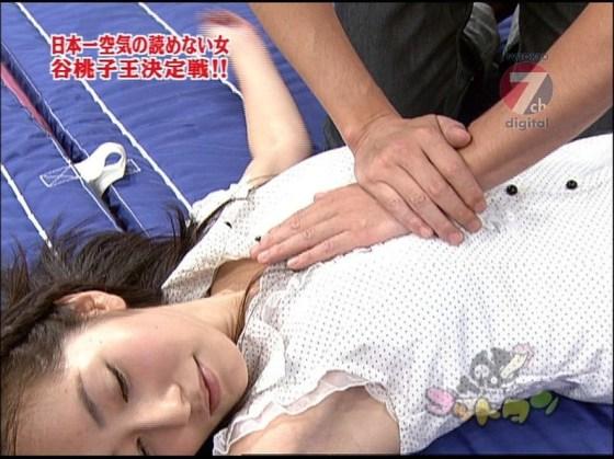 【イキ顔キャプ画像】タレント達が気絶倒に達した時の顔になっちゃってるww 14