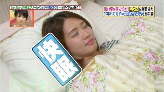 【寝顔キャプ画像】思わず夜這いでも仕掛けたくなるような、女子アナやアイドルの可愛い寝顔ww 12
