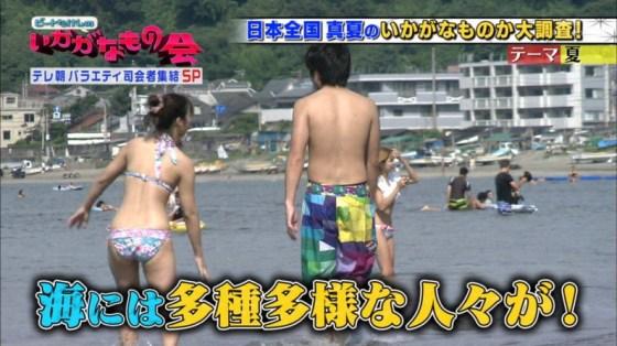【お尻キャプ画像】水着でテレビに映る美女達の尻肉がはみ出し過ぎてえらいこっちゃやでwww 02