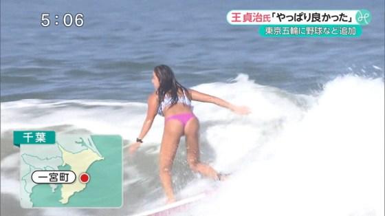 【お尻キャプ画像】水着でテレビに映る美女達の尻肉がはみ出し過ぎてえらいこっちゃやでwww 17