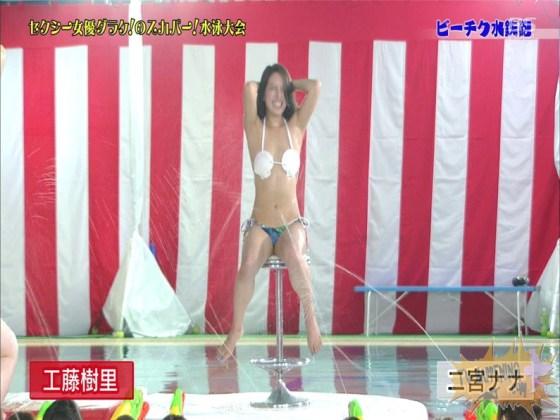 【お宝エロ画像】女優だらけのスカパー水泳大会で美女達が乳首刺激されて感じまくるww(ビーチク水鉄砲編) 02