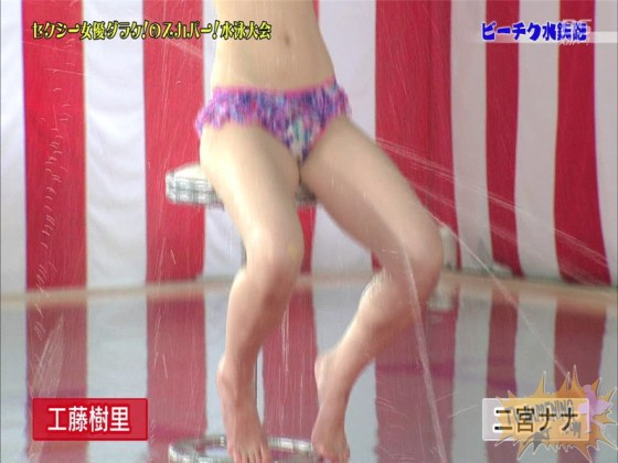 【お宝エロ画像】女優だらけのスカパー水泳大会で美女達が乳首刺激されて感じまくるww(ビーチク水鉄砲編) 05