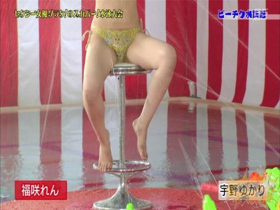 【お宝エロ画像】女優だらけのスカパー水泳大会で美女達が乳首刺激されて感じまくるww(ビーチク水鉄砲編) 57