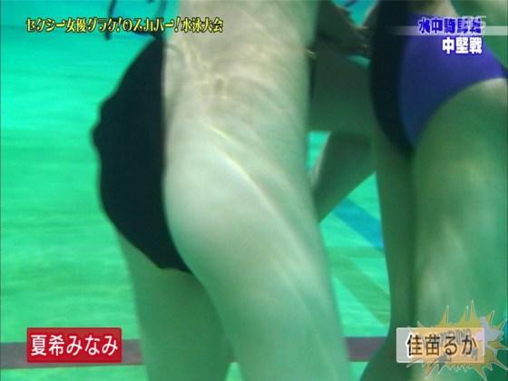【お宝エロ画像】女優だらけのスカパー水泳大会!乳首映りまくりでもはや笑うしかないww(水中騎馬戦編) 31