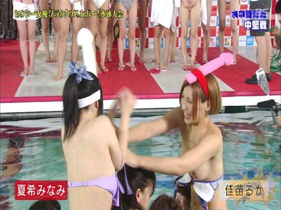 【お宝エロ画像】女優だらけのスカパー水泳大会!乳首映りまくりでもはや笑うしかないww(水中騎馬戦編) 37