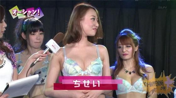 【お宝エロ画像】ケンコバのバコバコTVでTバック美女が四つん這いになってアナルはみ出す放送事故ww 26