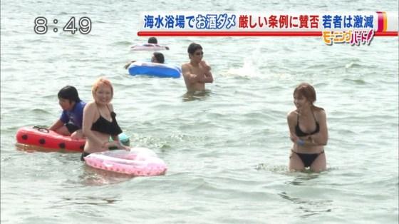【水着キャプ画像】今年も映しちゃいますよ~w素人ギャル達のエッチな水着姿をww 06