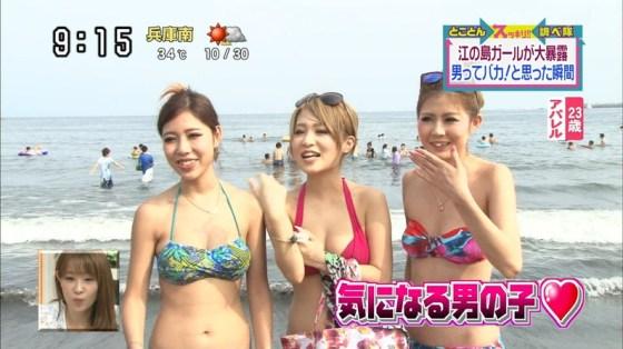 【水着キャプ画像】この時期テレビ局は水着美女のオッパイで視聴率上げまくるww 11