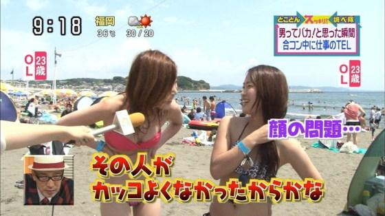 【水着キャプ画像】この時期テレビ局は水着美女のオッパイで視聴率上げまくるww 12