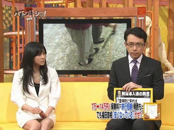 【パンチラキャプ画像】偶然なのか必然なのかテレビに映っちゃったタレント達のパンチラシーンww 15