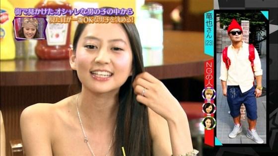 【パンチラキャプ画像】偶然なのか必然なのかテレビに映っちゃったタレント達のパンチラシーンww 24