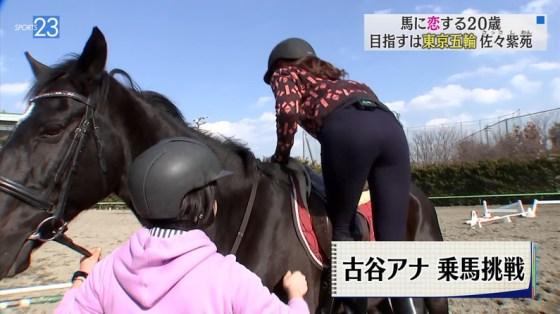 【お尻キャプ画像】お尻にフィットし過ぎたズボンがヒップラインを際立たせるwパン線まで浮いちゃってる女子アナまでw 11