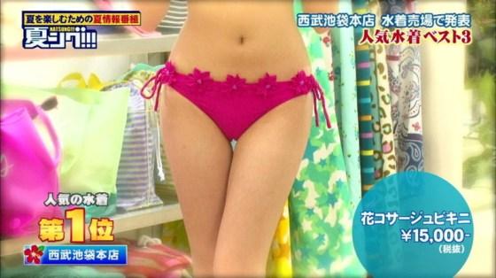 【マン筋放送事故画像】タレント達の股間をアップで撮ったら、食い込みまくっててマン筋ばっちり映っちゃったww 11