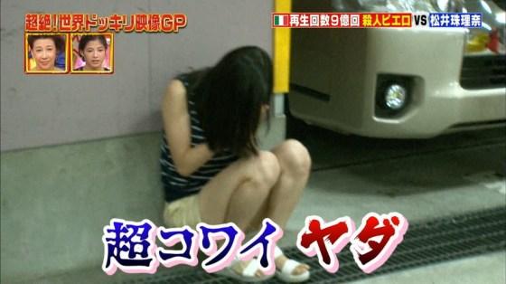 【太ももキャプ画像】テレビで見せるタレント達のセクシーでエロい太ももに目を奪われたことは無いか?ww 02