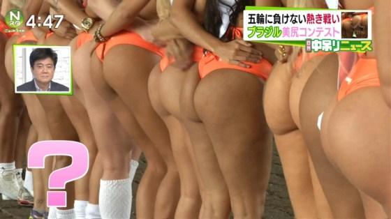 【お尻キャプ画像】美尻んピックここに開催wブラジルのお尻もいいけど日本も負けてませんよww