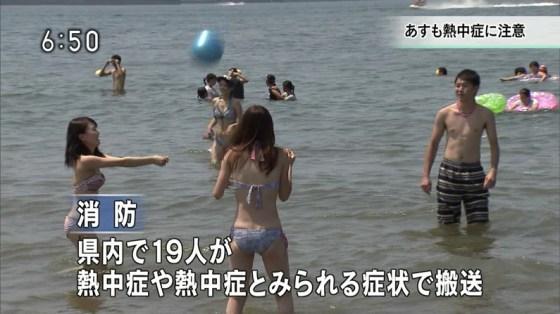 【お尻キャプ画像】美尻んピックここに開催wブラジルのお尻もいいけど日本も負けてませんよww 03