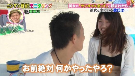【水着キャプ画像】今年の夏も露出度高めの水着美女達がテレビに映ってオッパイ強調しまくりんごww 23