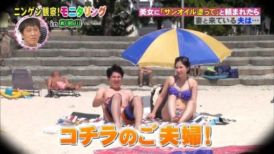 【水着キャプ画像】今年の夏も露出度高めの水着美女達がテレビに映ってオッパイ強調しまくりんごww 24