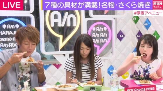 【擬似フェラ画像】美味しさを伝えてくれてるんだけど、どぉしてもエロい顔に見えてしまう女子アナ達の食レポシーンww 13