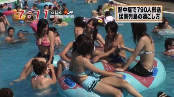 【水着キャプ画像】まだまだ夏は終わらない!海に水着美女達がいる限り映しまくるテレビ業界ww 19