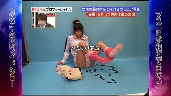 【放送事故画像】テレビに映んのにこいつらには羞恥心ってのがないらしいw 11