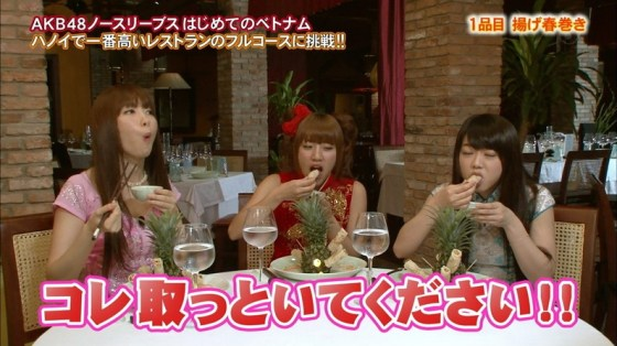 【擬似フェラ画像】食レポと言いつつ卑猥な顔をテレビに晒される女子アナやアイドル達ww 18