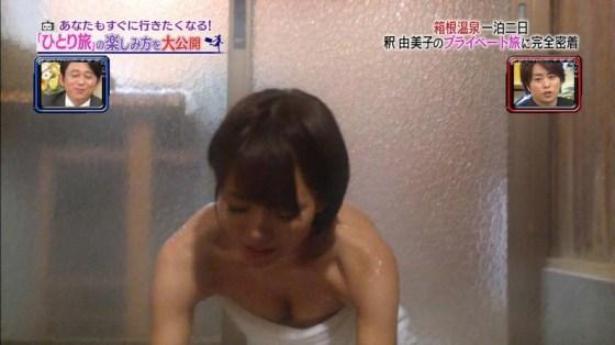 【温泉キャプ画像】旅番組などで映る、美女達の入浴シーンが激エロwその裸体が安易に想像できちゃうw
