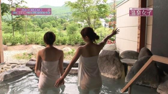 【温泉キャプ画像】旅番組などで映る、美女達の入浴シーンが激エロwその裸体が安易に想像できちゃうw 07