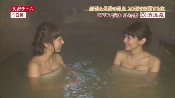 【温泉キャプ画像】旅番組などで映る、美女達の入浴シーンが激エロwその裸体が安易に想像できちゃうw 18