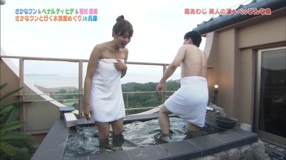 【温泉キャプ画像】旅番組などで映る、美女達の入浴シーンが激エロwその裸体が安易に想像できちゃうw 22
