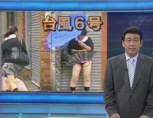 【パンチラ放送事故画像】女子アナやアイドルの見えてはいけない領域が見えた瞬間!! 04
