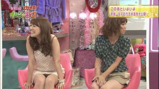 【パンチラ放送事故画像】女子アナやアイドルの見えてはいけない領域が見えた瞬間!! 16