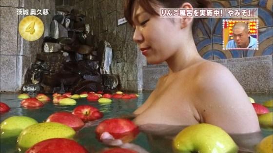 【温泉キャプ画像】安定の視聴率を誇る温泉レポ!そのわけはやっぱりオッパイ??ww